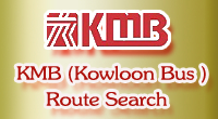 KMB Kowloon Bus Route Search